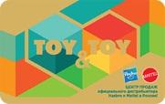 Золотая карта Toy&Toy