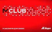 Программа лояльности М.Club