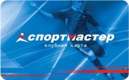 Клубная программа Спортмастер