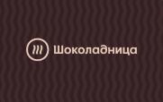 Бонусная карта Шоколадницы