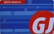 Программа лояльности Gloria Jeans