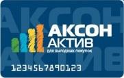 Бонусная программа Аксон Актив