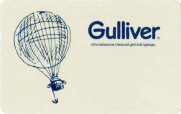 Клубная карта Gulliver