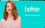 Бонусная программа Befree