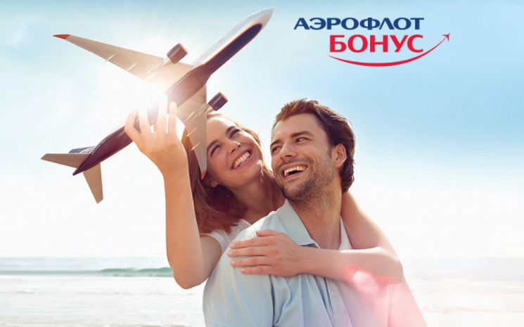 Аэрофлот Бонус и Холодильник.ру