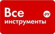 Бонусы Спасибо за покупки на ВсеИнструменты.ру