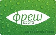 ФрешКарта сети супермаркетов Слата