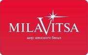 Бонусная Карта Milavitsa