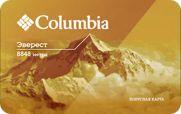 Программа COLUMBIA Покори Эверест