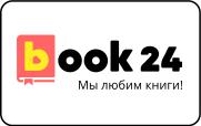 Бонусная программа Book24.ru