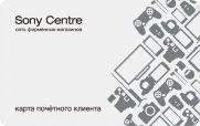 Бонусная программа Sony Centre
