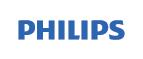 Самые выгодные цены в Philips!