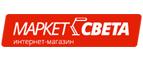 Бесплатная доставка по Москве на заказы более 5000 руб.!