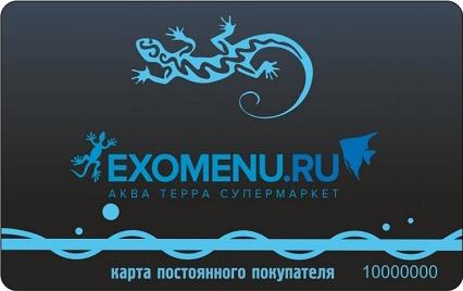 Дисконтная программа Exomenu.ru