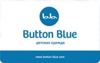 Дисконтная карта Button Blue