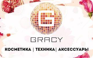 Бонусная программа Gracy
