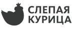 Бесплатная доставка заказов в любой город при заказе от 7000 руб.!