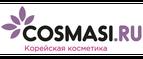 Бесплатная доставка до 10 км за МКАД и КАД (Москва и Санкт-Петербург) при заказе от 4000 руб.!