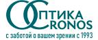 Бесплатная доставка по Нижнему Новгороду от 1000 рублей!