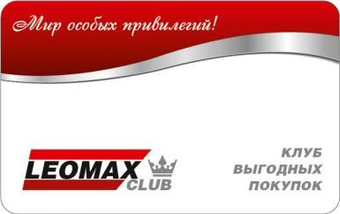 LEOMAX Club