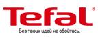 Бесплатная доставка онлайн-магазина Tefal
