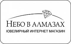 Программа лояльности Nebo.ru