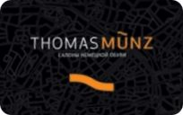 Программа лояльности THOMAS MÜNZ