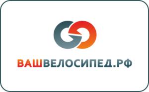 Накопительная система ВашВелосипед.РФ