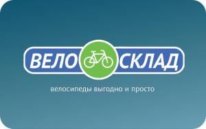 ВелоСклад.ру – кэшбэк