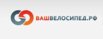 Бесплатная доставка по СПб и ЛО, при заказе велозапчастей и аксессуаров на сумму более 5000 руб.