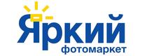 Скидка 8% на следующие Яндекс Станцию Мини (YNDX-0004B, YNDX-0004S)