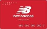 Клуб New Balance