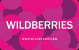 Скидки и промокоды Wildberries