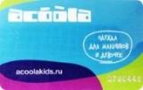 Бонусная программа магазинов Acoola