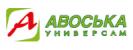 Авоська
