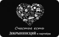 Вкусные бонусы магазинов Добрынинский