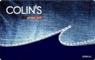 Программа лояльности Colin`s