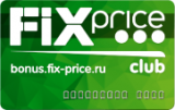 Fix Price Club