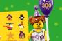 Бонусы на день рождение в LEGO