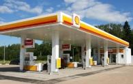 Акции АЗС Shell