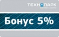 Бонусная программа Технопарк-Бонус 5%