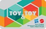 Клубная программа Toy&Toy